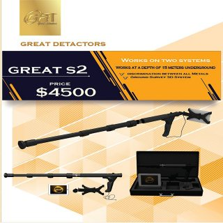 Great S2 Metal Detector with two systems