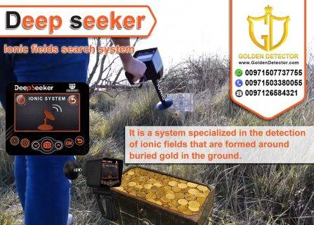 The New metal detector2021 Deep seeker