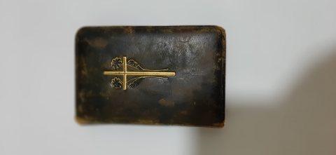 الكتاب المقدس نسخه امريكيه قديمه طبعه 1911م
