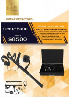 Great 5000 - detector treasures and relics Great 5000 Imaging system