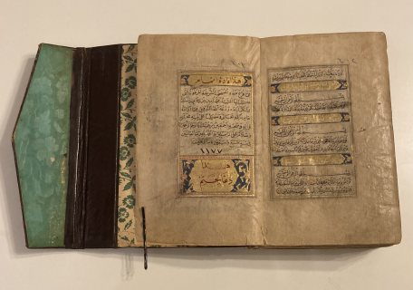 قرآن كريم مخطوط و مزخرف بماء الذهب عمره ٢٦٥ عاما