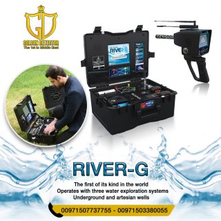 River G 3 Systems Device - Water Detector