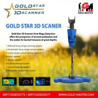gold star 3d scanner gold detector in dubai