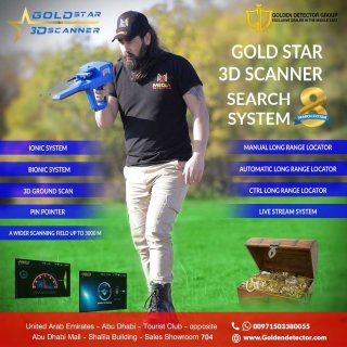 Gold Star 3D Scanner    Multi Systems Metal Detector