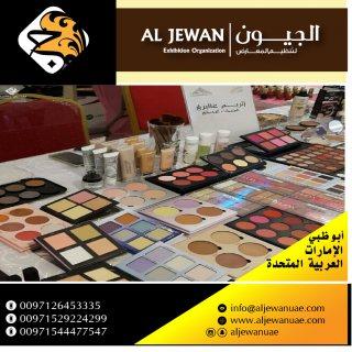افضل شركة في تجهيز الفعاليات والمؤتمرات في ابو ظبي الإمارات