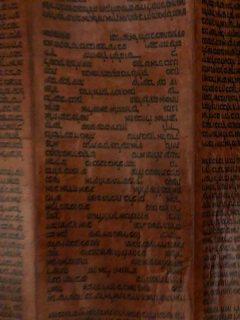 مخطوطة عبريةقديمة للبيع
