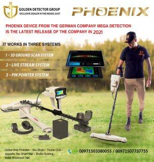 Phoenix   3D imaging gold and metal detector