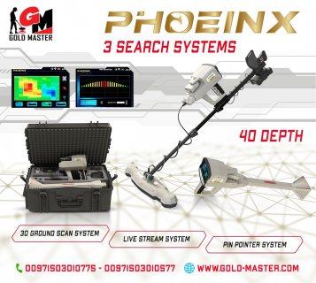 The latest German 3D gold detectors, Phoenix