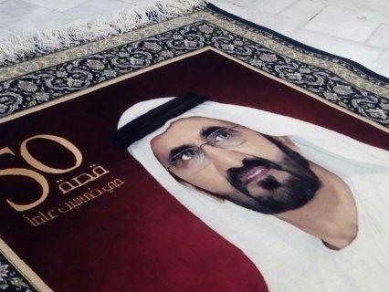 سجادة متحف نادرة أرخص من سوق دبي+هدايا مجانية