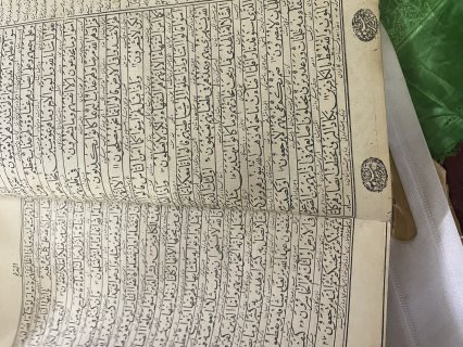 قران اثري شيرازي نسخ عمره فوق ال ٢٠٠ سنة