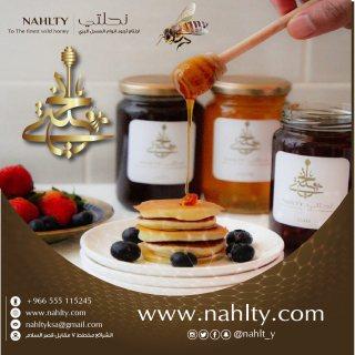 شركة نحلتي في مجال العسل النحل في مكه المكرمه - ( السعودية )