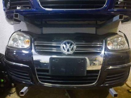 قطع غيار فولكس فاجن Volkswagen