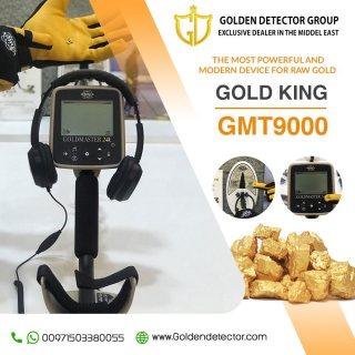 Best gold nugget detector2021 GMT 9000