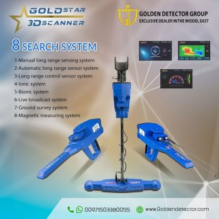 GOLD STAR 3D SCANNER | 8 Search Systems for Treasure hunters