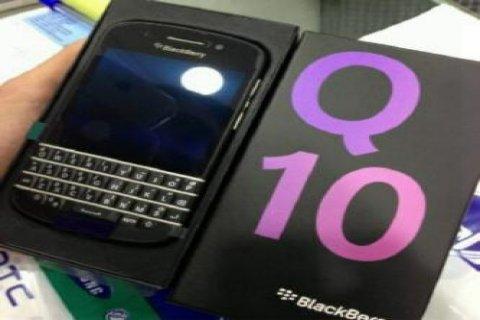 Blackberry Q10 (ADD BB PIN: 26FC4748)