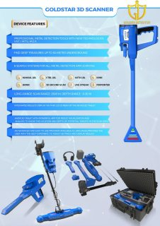 صور 3D Gold Star Ground Scanner And Metal Detector With 3D Imaging System 2