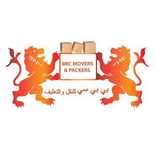 شركات نقل تخزين تغليف الاثاث في دبي 00971521026462
