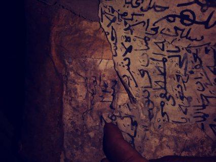 مصحف كريم منذ 1,127 عام