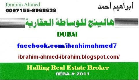 Al Khawaneej, villa with swimming pool for rent/ الخوانيج,فيلا