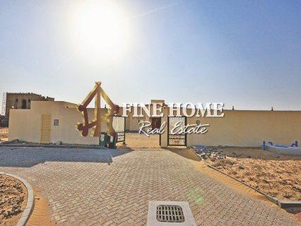 للبيع..فيلا 4 غرف | جنوب الشامخة أبوظبي