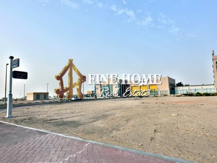 للبيع..أرض سكنية   مدينة شخبوط أبوظبي