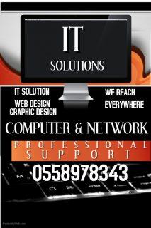 مهندس تقنية معلومات IT supportللدعم الفني صيانه كمبيوتر ولاب توب