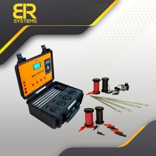 جهاز BR700 الافضل في البحث عن الابار و المياه الجوفية