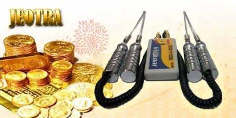 جهاز JEOTRA بالنظام الاستشعاري لكشف الذهب والمعادن