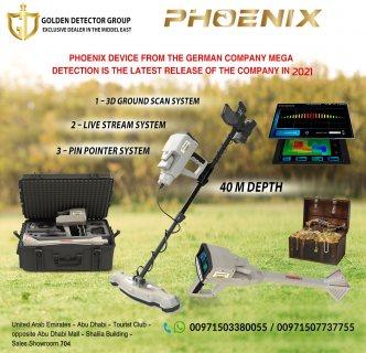 Phoenix Metal Detector 3D Imaging German Technology 2021