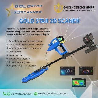 Gold Star 3D Scanner, the latest gold detector 2021 - gold detectors