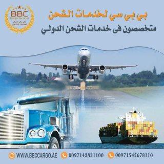 شركات الشحن فى دبي الامارات 00971507828316