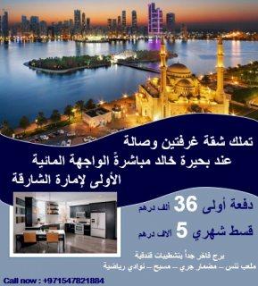 شقة  على شارع جمال عبد الناصر، تقسيط 10 سنوات دون وسيط