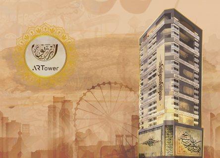امتلك غرفتين وصالة بدفعة أولى 44 ألف درهم. في النهدة  على بعد دقائق من دبي