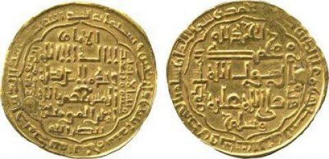العراق بغداد