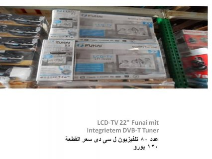 تليفزيونات LCD ماركه عالميه وبأسعار مزهله ATS EXPORT