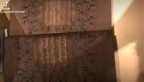 قرآن قديم بماء الذهب