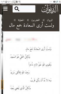 مواطن اماراتي و رجل اعمال