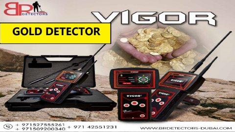 اجهزة كشف المعادن 2022 - فيغور Vigor