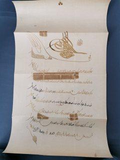 مخطوطة عثمانية مكتوبة بماء الذهب الخالص بتوقيع السلطان عبد الحميد الثاني