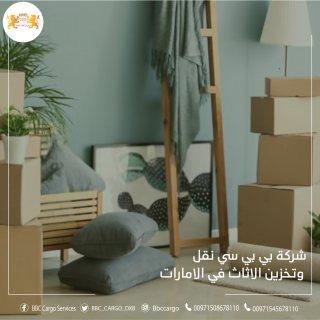 نقل – تغليف - وتخزين الاثاث في ابوظبي 00971503901310