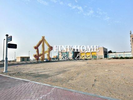للبيع ..أرض تجارية   تقع على شارعين   مدينة شخبوط أبوظبي
