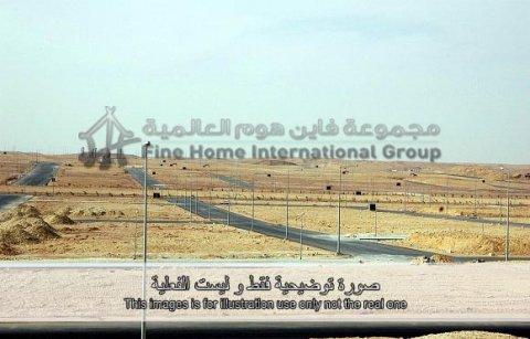 للبيع أرض سكنية في مدينة خليفة ب – ابوظبي