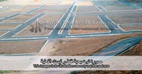 للبيع أرض سكنية في مدينة خليفة ( ب) - أبوظبي