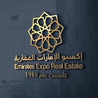 استديو للبيع في دبي