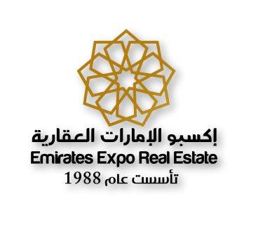 للبيع ارض تجارية في ابوظبي