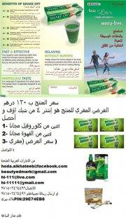 حقيبة علاج القولون من ادمارك 971503464496