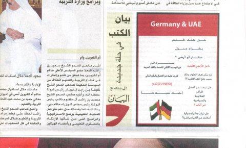 وسيط ألماني متحدث بالعربية لتخليص جميع المعاملات في ألمانيا