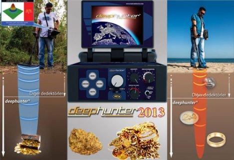 جهازكشف الذهب موديل 2103 من مملكة الأكتشاف | Deep Hunter Pro