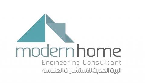 شركة البيت الحديث للاستشارات الهندسيه 0509073801 ابوظبى