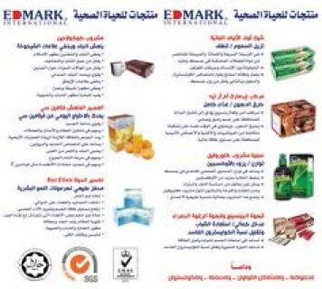 اربع خطوات لتنزيل الوزن وازالة الكرش من ادمارك الامارات 00971588559098